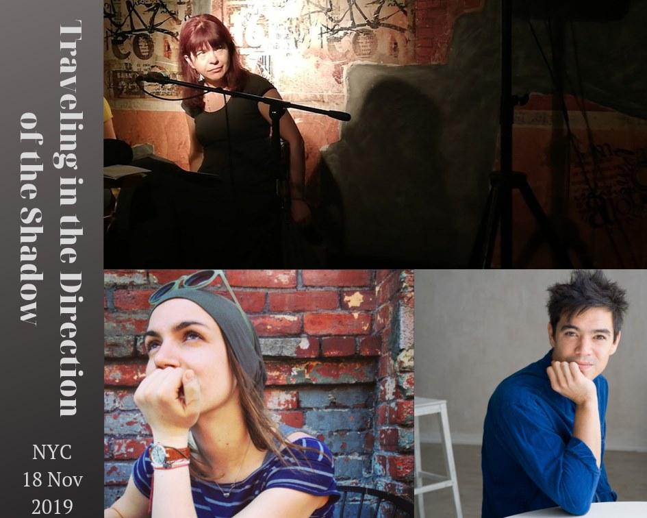Elizabeth Kostova Foundation presents Iana Boukova's Traveling in the Direction of the Shadow