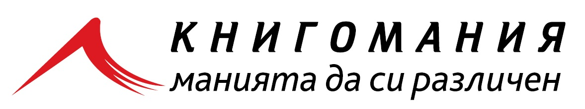 Iana Boukova Books