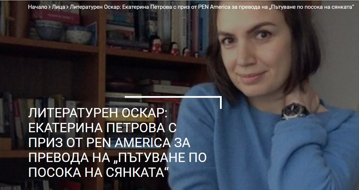 PEN America